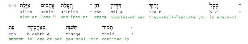 ILHB Proverbs 5-19